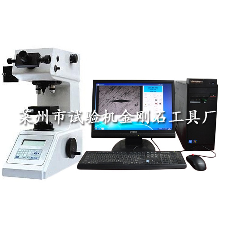 苏州HV-1000A(HK)克努普型显微硬度计