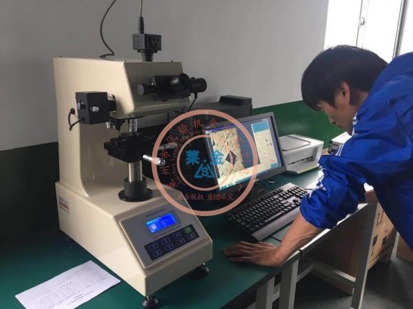 莱金HVS-1000ACCT显微硬度计(带图像处理系统)被客户指定为质检仪器,培训现场