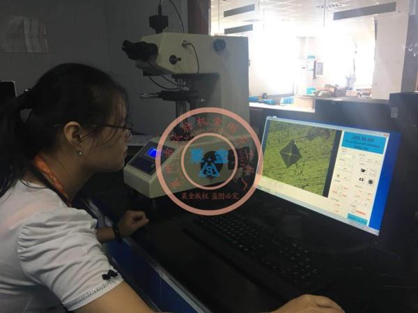 安装现场HVS-1000A显微硬度计优越的成像效果再次得到客户高评